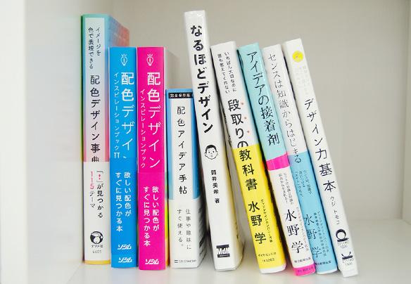 介紹最近剛買的設計相關書籍ー2
