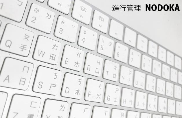 【台湾の中国語】注音符号って何?日本人のわたしが思う「ㄅㄆㄇㄈ」の魅力